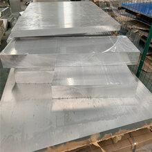 台州铝板ly12国标ly12铝板材料零售批发图片
