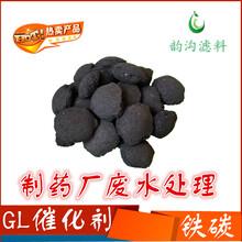 广州韵沟滤料微电解铁碳填料水过滤不二之选