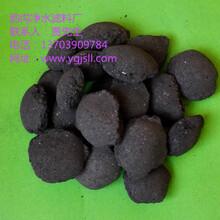 催化剂微电解填料-微电解铁碳填料-韵沟滤料厂