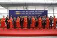 2016年重庆国际表面处理电镀涂装展览会