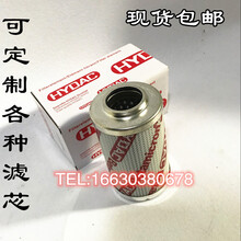 应液压油滤芯HX-16020高不锈钢折叠滤芯用途油除杂质图片