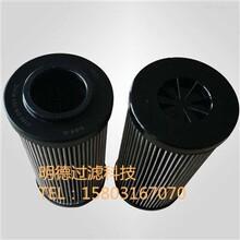 供应折叠式液压滤芯0160DN025W/HC液压设备滤清器过滤芯用于广泛全面图片