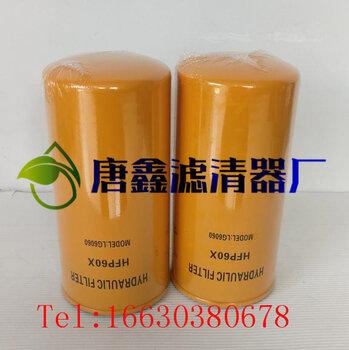 供应国产重型农业机械滤芯P165875P165877液压滤芯