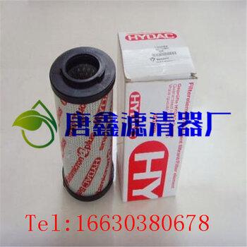 供应LA120400A10过滤器配套不锈钢滤芯石化液压站