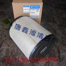 供应966F装载机7W5317/9S9972/P181104/P158669折叠式空气滤芯图片