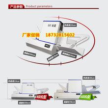 四川省绵阳市南昊考试阅卷机价格直销厂家哪家好?阅读机OMRS43