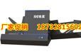 湖南省光标阅读机厂家直销以及格式制作说明OMRF43