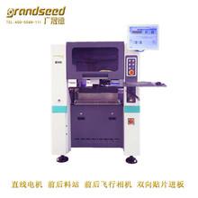 SMT貼片機廠家供應國產多功能高速貼片機GSD-M306圖片