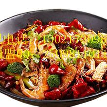 麻辣香锅免费加盟找吴青学习麻辣香锅正宗口味做法
