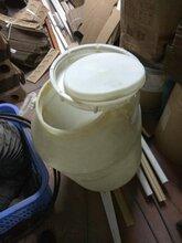 闲置食品级塑料桶50公斤装价格面议图片