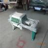 食用油滤油机离心式滤油机花生油滤油机板块滤油机