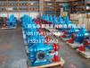 泊头KCB1200齿轮泵#SNF端法兰三螺杆泵>可长期使用