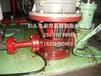 3gr螺杆泵45X4C2-NCB内啮合齿轮泵多少钱能买