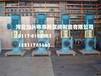 重型机械工业SMS立式柱脚三螺杆泵/压缩机轴头泵/环保节能