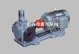 稀油站注油泵YHB80-0.6LKCB18.3/参数及价格
