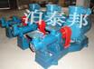 3gr36X6A三螺杆泵ZYB4.2/2.0拌合站渣油泵-稳定又可靠