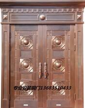 大兴区安装工业门大兴区安装防火门大兴区安装卷帘门大兴区安装伸缩门
