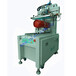 滅火器印刷機曲面網印機OS-600FL