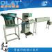 自動化瓶蓋、藥盒移印機振動盤移印機自動化程度高OP-171F