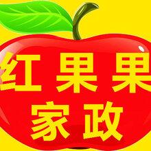 专业的新居开荒保洁,长沙红果果保洁公司