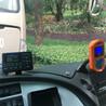 企业巴士移动手持机