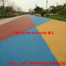 辽宁彩色透水地坪、高渗水性混凝土地坪材料生产厂家