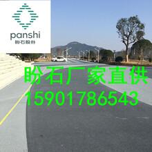 品质保证盼石江西透水地坪施工吉安吉水县彩色透水混凝土路面施工