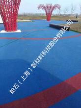 正品厂家江苏透水混凝土地坪5CM厚泗洪苏州透水路面施工队伍