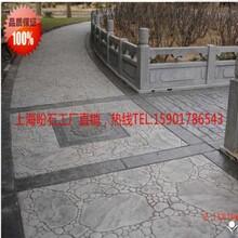 贵州省安顺市普定县混凝土压模地坪材料/压花路面施工价格