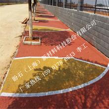 安徽彩色渗水路面施工材料供应安庆铜陵宣城透水混凝土道路施工厂家就找盼石
