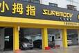 梧州专业广告牌安装,灯箱条幅DH:185-7988-4161