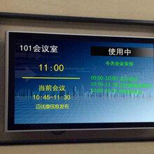 大厅信息发布系统终端,楼宇数字标牌系统升级图片