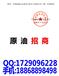 杭州供应原油招商供应宁夏隆盛大宗商品交易中心招商公司代理