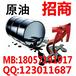 北京原油代理湖南迈鸿大宗招商代理省政府批准支持刷单