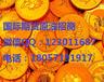 上海国际能源交易中心期货原油代理黄石现货转型好项目外盘期货平台黄石期货配资代理