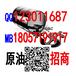 上海国际能源交易中心期货原油代理荆门现货转型好项目外盘期货平台荆门期货配资代理