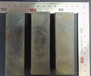 铸件闸阀抗硫抗氢腐蚀检测认证