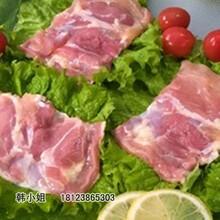 汉堡腿肉厂家直销成得林食品图片