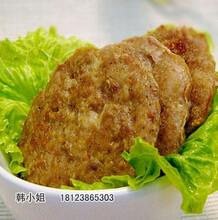 好吃的牛肉汉堡做法成得林食品图片