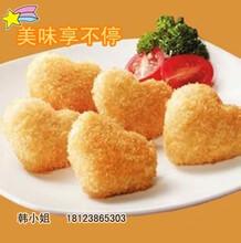 火锅店用休闲小吃供应?南瓜饼图片