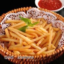 荷兰进口福瑞特薯条供应图片