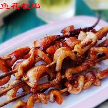 鱿鱼花枝串美味上线成得林食品图片