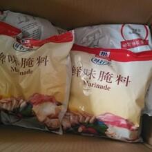 汕头市西式快餐专用腌料供应图片