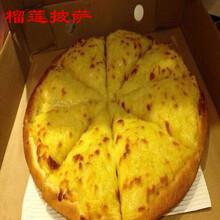 广东省西式快餐原材料供应图片