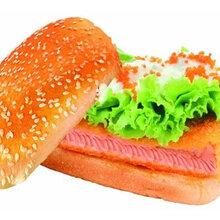 三文鱼汉堡怎么做好吃
