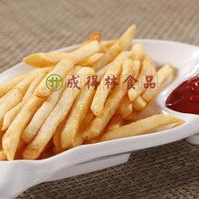 薯制品进口薯条供应
