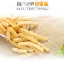 美国进口蓝威斯顿薯制品进口薯条