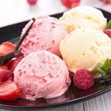 麦当劳冰激淋奶浆厂家冰淇淋奶浆为您节省冰淇淋的价格图片