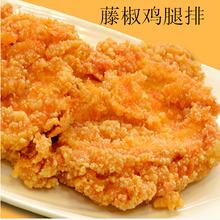 鸡腿肉的做法,鸡腿肉供应,厂家直销