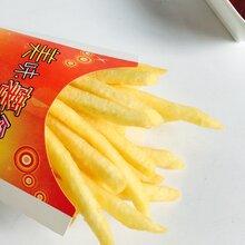 蓝威斯顿GS800原味直薯条裹粉1/4细薯条,美国进口图片